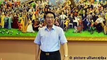 ©ChinaFotoPress/MAXPPP - BEIJING, CHINA - JULY 31: (CHINA OUT) Vice Chairman of China\'s Central Military Commission Xu Caihou visits Capital Museum on July 31, 2012 in Beijing, China. Xu Caihou, former vice chairman of China\'s Central Military Commission (CMC), has been expelled from the Communist Party of China (CPC) and his case handed over to prosecutors, announced the CPC Central Committee on June 30, 2014. (Photo by ChinaFotoPress)***_***
