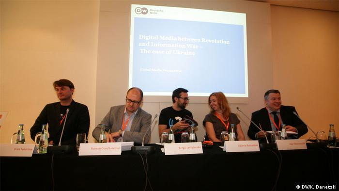 Учасники дискусії на Global Media Forum