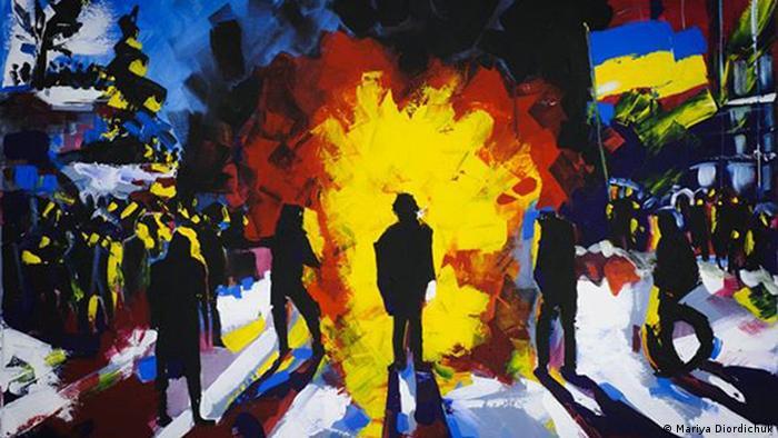 Painting a revolution at Kyiv's Maidan   Culture   DW.DE   04.07.2014