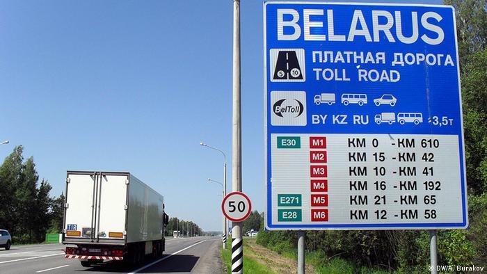 Дорожный знак, на котором написано Беларусь