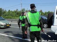 Российские пограничники контролируют границу с Беларусью (фото из архива)