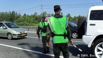 Российские пограничники осуществляют контроль