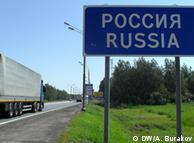 Українських прикордонників обвинуватили у незаконному перетині кордону РФ