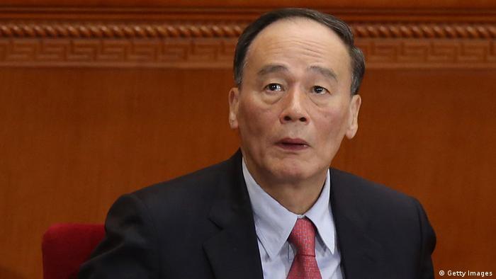 Wang Qishan (Getty Images)
