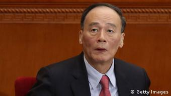 Wang Qishan (Getty Images)