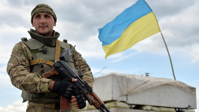 A Ukrainian soldier in Donetsk