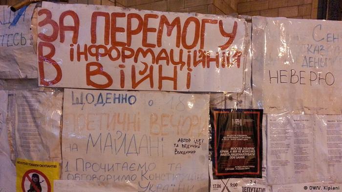 Призыв к информационной безопасности на Майдане в Киеве