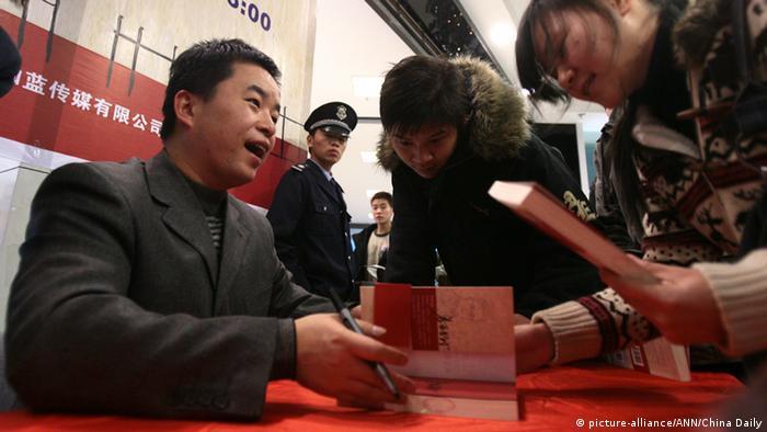 Murong Xuecun chinesischer Schriftsteller ARCHIV 2008