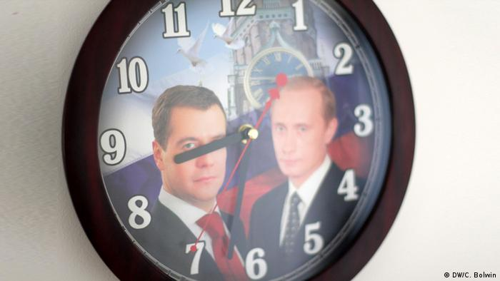 Clock with picture of Putin and Medvedev
