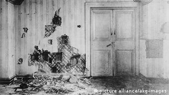 Стаята, в която е било извършено убийството на царското семейство