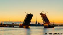 Palastbrücke St.Petersburg