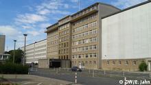 Корпус номер 1 центрального штабу штазі в Берліні