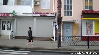 Донецк, пустая улица, закрытые магазины