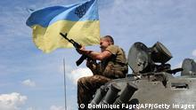 Ukraine Panzer bei Donezk 10.07.2014