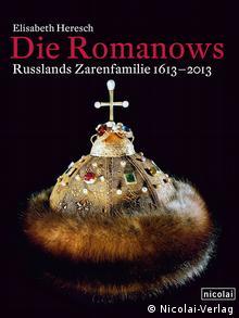 Обложка книги Элизабет Хереш Романовы