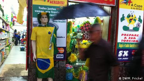 Selecao jersey in front of a shop in Rio