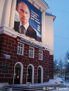 United Russia Wahlwerbung
