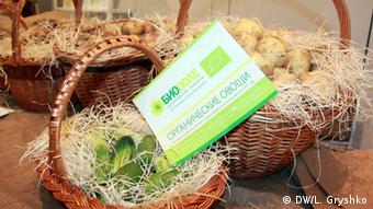 На выставке органической продукции в Киеве