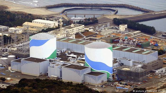 Sendai nuclear station, Japan