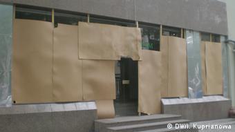 Закрытые магазины в Донецке