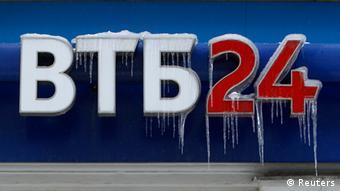 VTB Bank Logo Archiv 2012