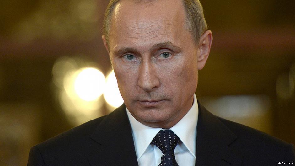 Encore des sanctions contre la Russie | DW | 17.07.2014