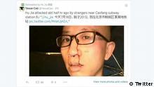 Auf dem Bild: Screenshot, des Twitteraccounts von Hu Jia (chenesischer Dissident). Angeliefert Fang Wan am 17.7.2014