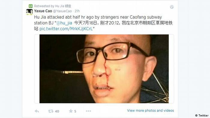 Screenshot Twitter Hu Jia