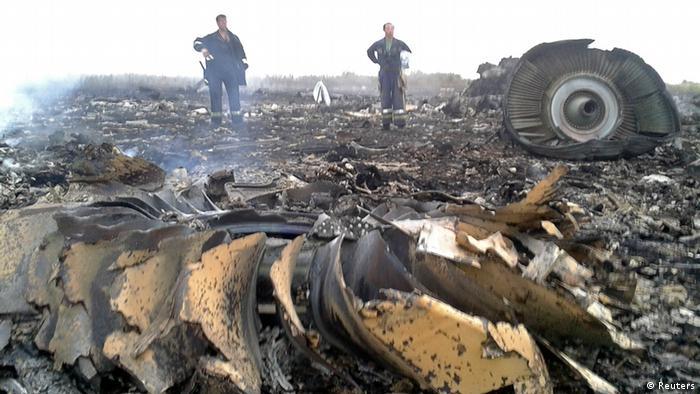 Место падения самолета рейса MH-17