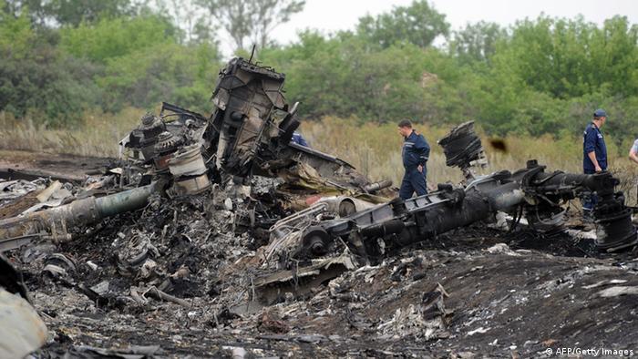 Место крушения самолета Малайзийских авиалиний, 2014 г.