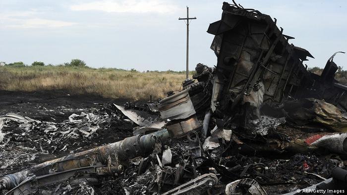 Место крушения малайзийского Боинга на востоке Украины
