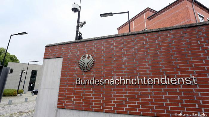 Здание BND в Берлине