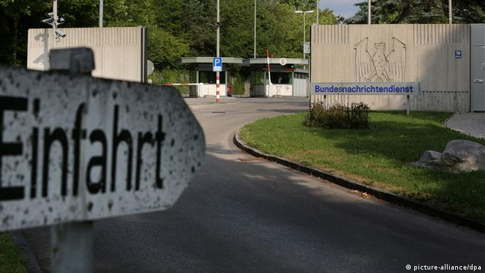 Einfahrt zur BND-Zentrale in Pullach bei München (Foto: dpa)