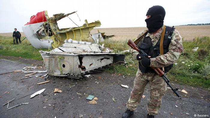 Место трагедии Боинга на Украине