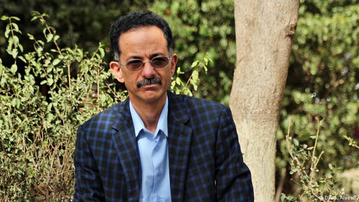 الكاتب اليمني علي المقري - Magazine cover