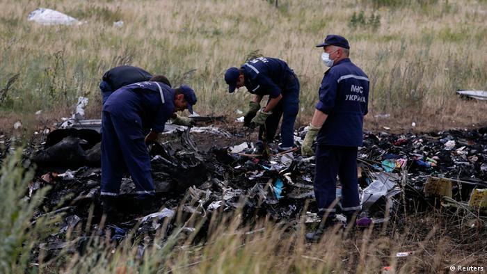Место крушения самолета MH17 в Донецкой области