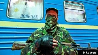 В Днепропетровске создан новый 43-й батальон контрактников с тяжелой техникой и минометами - Цензор.НЕТ 4389