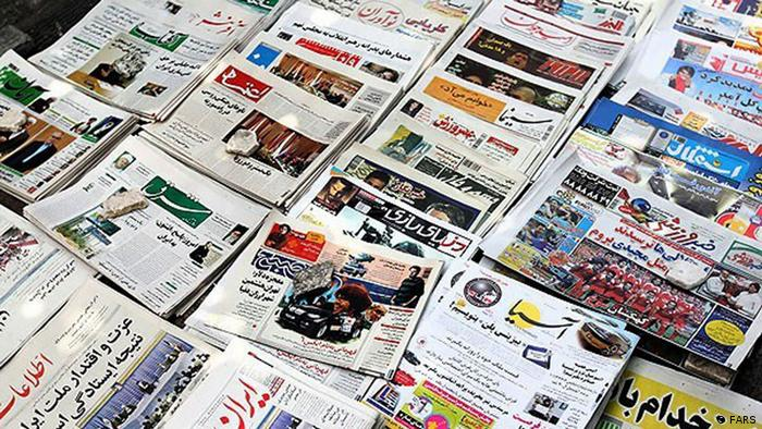 Iranische Presse