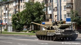 Танк на улице Донецка