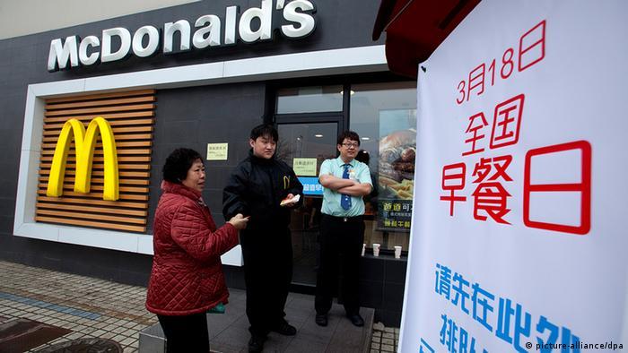 McDonald's restaurant in China