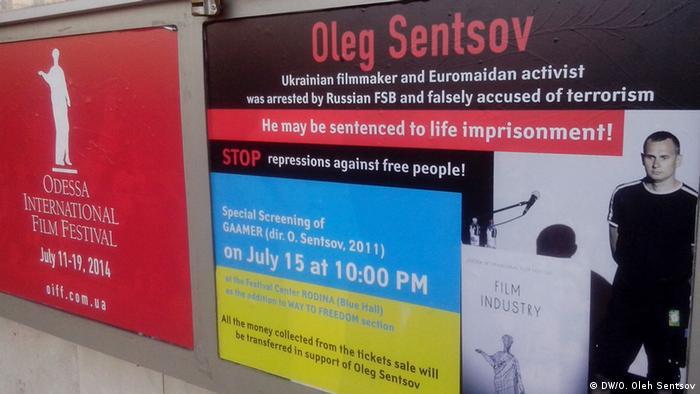 Постер під час одеського міжнародного кінофестивалю