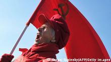 Ukraine Kiew Kommunistische Partei