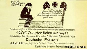 Plakat Erster Weltkrieg Reichsbund jüdischer Frontsoldaten