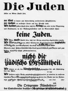 Propaganda Erster Weltkrieg Anti Antisemitismus
