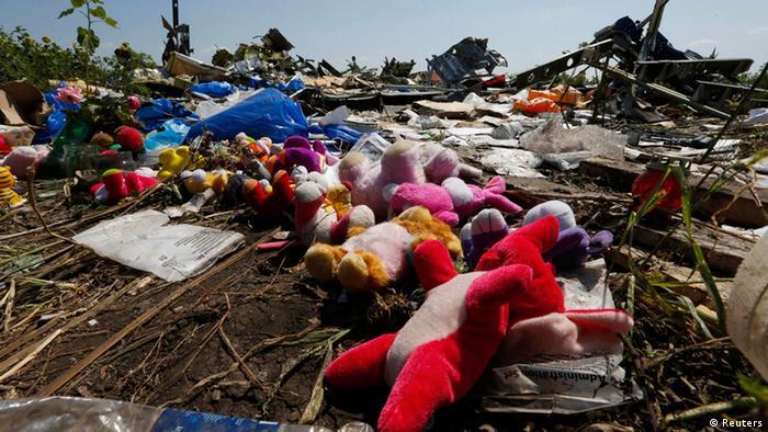 Место трагедии MH-17 на Украине