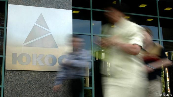 Логотип ЮКОСа