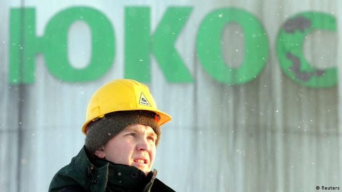 Бывшая штаб-квартира ЮКОСа в Москве, 2004 год