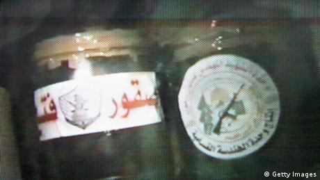 Hamas picture showing explosives