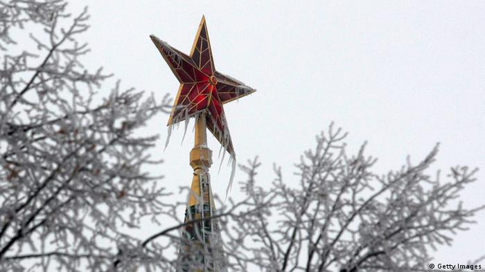 Кремлевская звезда во льду