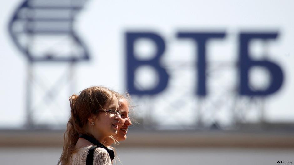 ВТБ продал свою «дочку» в США ее руководству